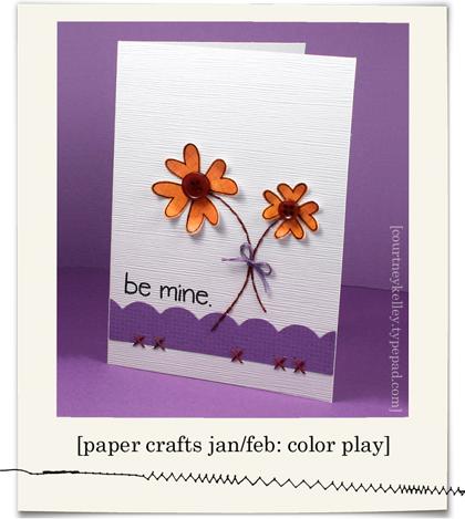 Pc jan-feb color blog02